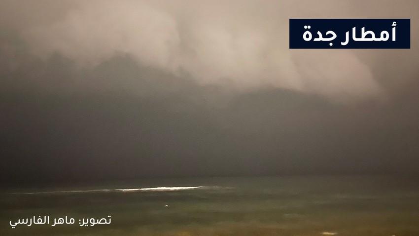 مشاهد مميزة لأمطار جدة فجر اليوم   الجمعة 15/1/2021
