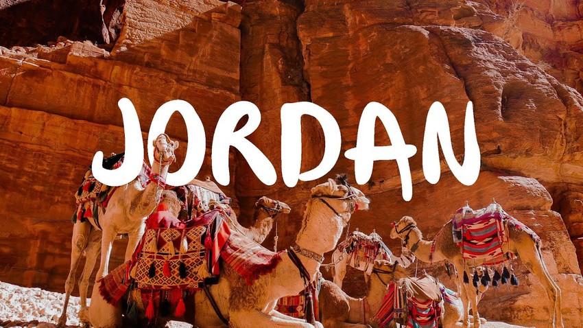 بماذا تشتهر الأردن غير الأماكن السياحية والتاريخية