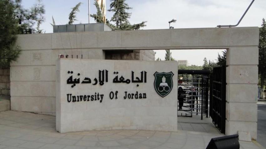 إليكم رابط تقديم طلبات الالتحاق الإلكترونية في الجامعات الأردنية الرسمية