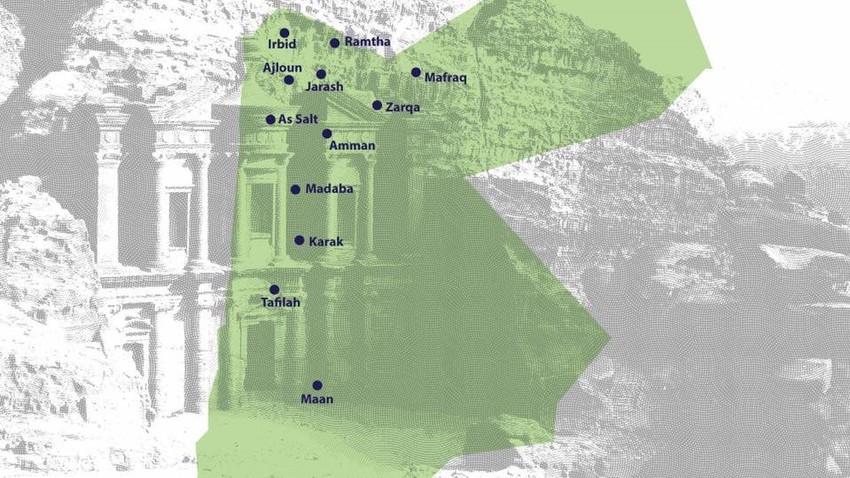 تعرّف على أكبر محافظة في الأردن والتي تشكّل 37% من مساحة المملكة