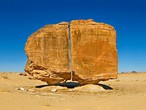 Blade rock in Saudi Arabia .. it is 4 thousand years old and hides a strange mystery