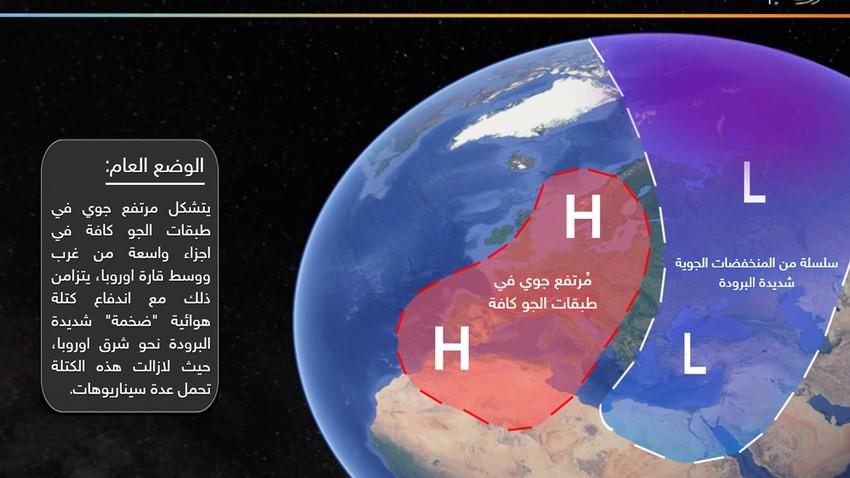 الأردن | نشاط جوي مميز مُمتد من منتصف الشهر ولمدة أسبوع على الأقل يتضمن عدة منخفضات جوية