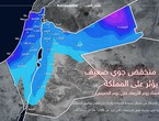 Jordan | A weak air depression on Wednesday evening
