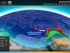 السعودية | تعرف على تفاصيل المنخفض الجوي المتوقع تأثيره على المملكة مطلع الأسبوع