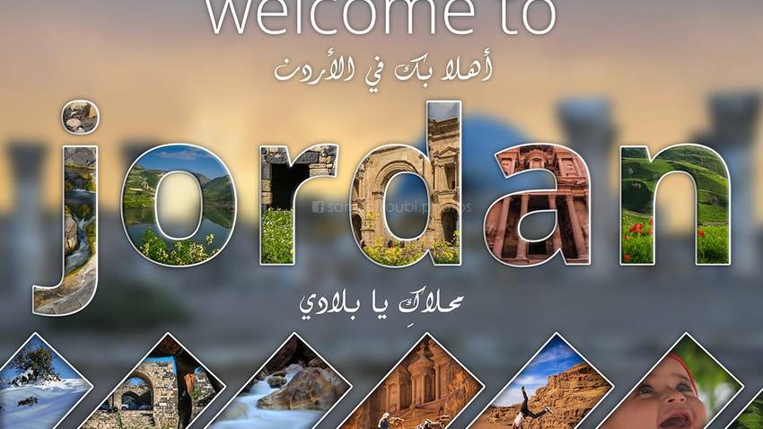شروط السفر إلى الأردن 2021 .. متطلبات الدخول والحجر الصحي