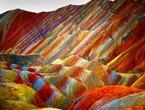 جبال قوس قزح الملونة .. ما حقيقتها؟