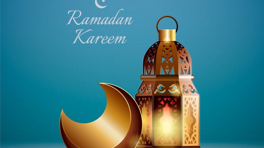 كيف يستقبل المسلمون شهر رمضان المبارك