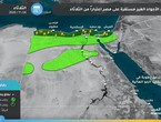 Heavy thunderstorms with chances of high water levels and torrents forming on the northern coasts, especially Alexandria and Rashid