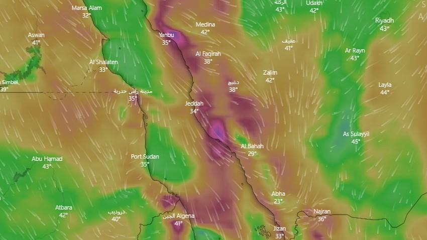 السعودية | توقعات بأجواء مغبرة على سواحل الغربية والأجزاء الداخلية منها يوم الثلاثاء تتركز في هذه المناطق