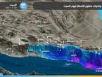 Arabie Saoudite | Arab Weather publie une liste des zones couvertes par les prévisions de pluie pour samedi et son intensité. Détails