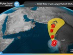 اعصار تاو تي يزداد قوة في بحر العرب وهذا هو مساره المرجح خلال الـ 48 ساعة القادمة
