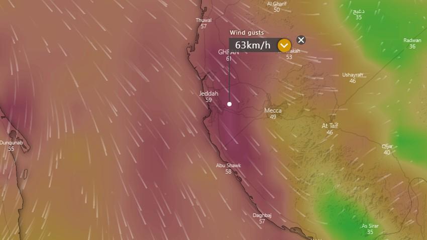 Jeddah city | Active winds causing dust and turbulent seas on Thursday