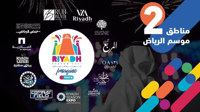 Riyadh Season 2021 events and surprises