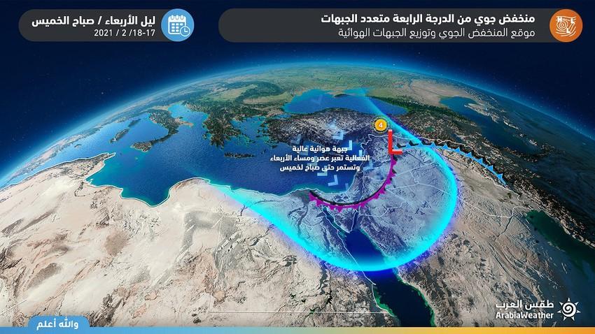 الأردن | الثلوج مستمرة على هذه الإرتفاعات يومي الخميس والجمعة .. تفاصيل