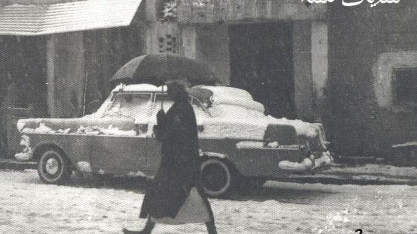 شاهدوا الصور- ثلوج صنعاء بعدسة الأجداد..ذكرى لأجيالنا وللأجيال القادمة