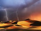السعودية | المناطق المشمولة بتوقعات الامطار ليوم الأحد 26/9/2021م