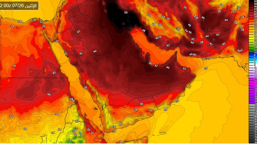 Saudi Arabia   An additional rise in temperature in Riyadh to approach 47 degrees Celsius in the coming days