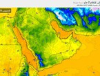 Riyadh | More temperature drops over the weekend