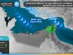A weak state of air instability affects the northern regions of the UAE