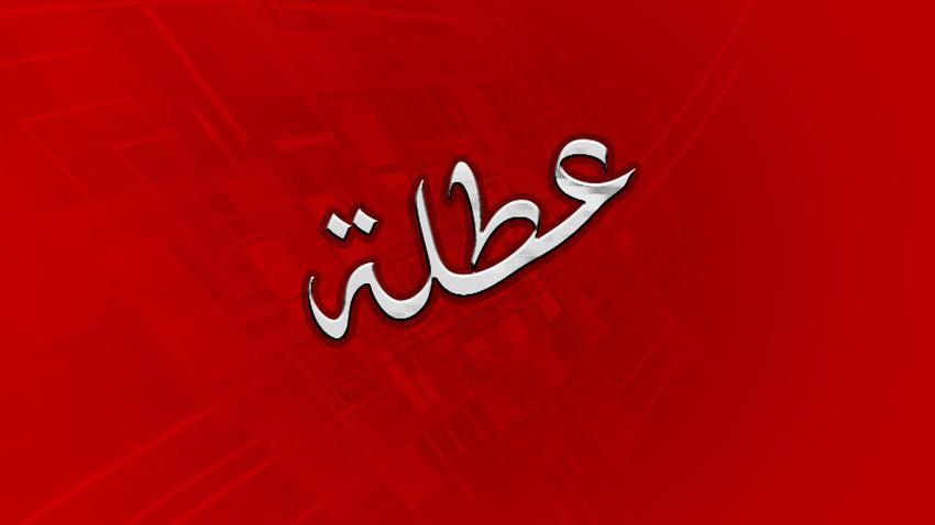 العطل الرسمية المتبقية للمصريين حتى نهاية عام 2021