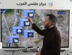 الأردن: تفاصيل المُنخفض الجوي المٌتوقع أن يبدأ الليلة وتوضيح للمناطق التي يمكن أن تشهد زخات ثلجية