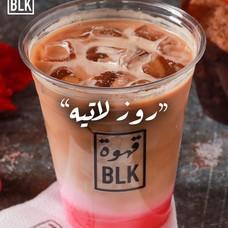 Qahwa BLK