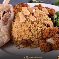 Al Quds Aljadeed Restaurant - مطعم القدس الجديد