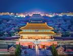 6 معالم سياحية في بكين.. لا توجد أسباب لتفويتها