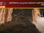 فيديو | آخر تحديثات الحالة المدارية على سلطنة عمان واليمن
