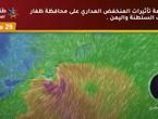 بالفيديو | متابعة تأثيرات المنخفض المداري على محافظة ظفار جنوب سلطنة عُمان واليمن