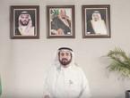 بالفيديو | وزير الصحة يتوقع ارتفاع اعداد مُصابي كورونا في المملكة من 10 آلاف إلى 200 ألف خلال الأسابيع القادمة