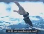 Vidéo | Regardez comment vous sauver de la noyade ?