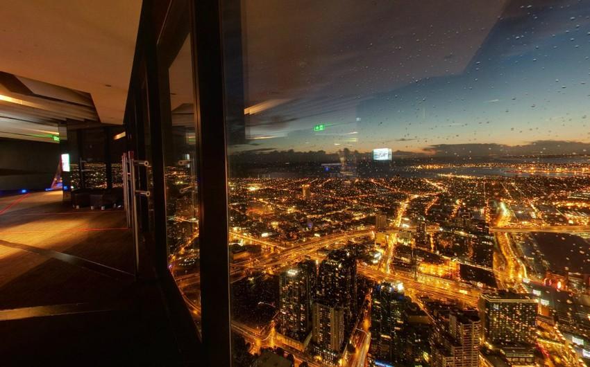 يرتفع برج يوركا حوالى 300 متر