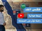 Arab Weather   Tomorrow's weather in Saudi Arabia Wednesday 1/27/2021