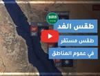Arab Weather   Tomorrow's weather in Saudi Arabia Wednesday 10/21/2020
