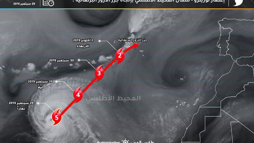 اعصار لورينزو .. أقوى الاعاصير على وجه الأرض حالياً