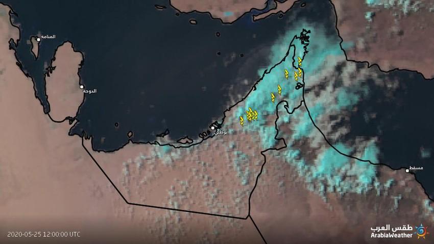 الإمارات | استمرار الأجواء غير المستقرة والمزيد من السحب الرعدية الساعات القادمة