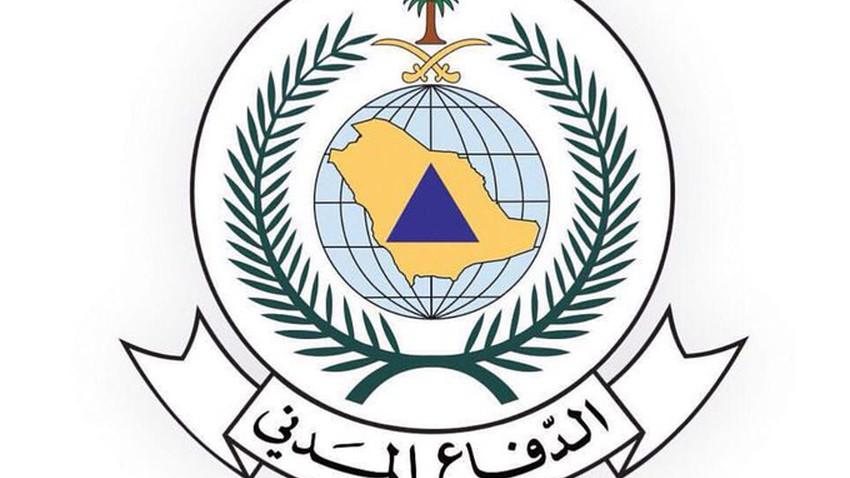 هطول الأمطار في المشاعر المقدسة وتحذير من الدفاع المدني السعودي