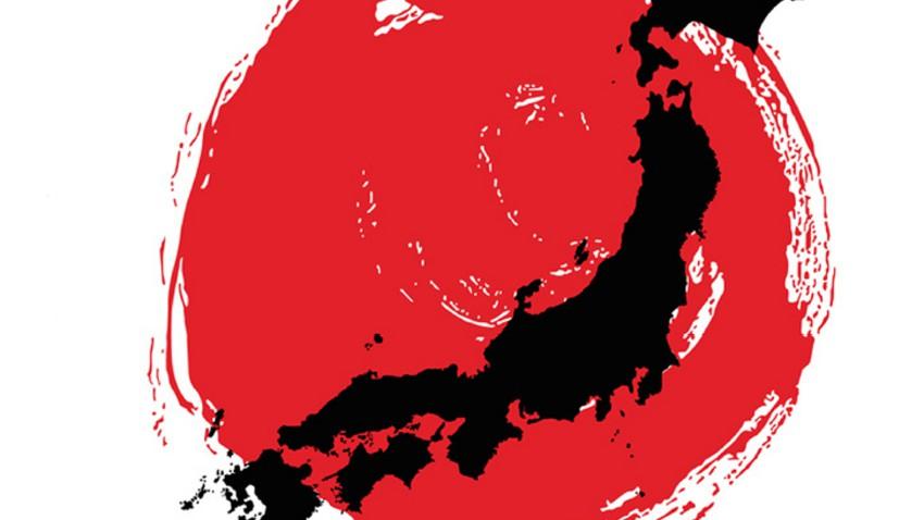 5 أمور لا تعرفها عن اليابان