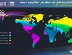 معلومات وخرائط توضيحية هامة حول تحري هلال عيد الفطر مساء السبت في عُمان والسودان والمغرب