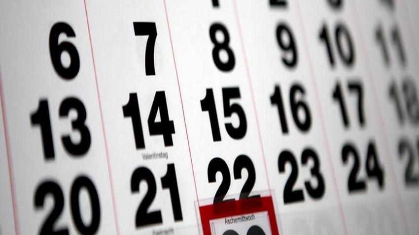 ما هي السنة الكبيسة وما أسباب تسميتها؟