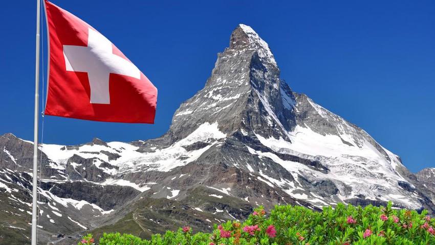 هل تعرف هذه المعلومات المذهلة عن سويسرا؟