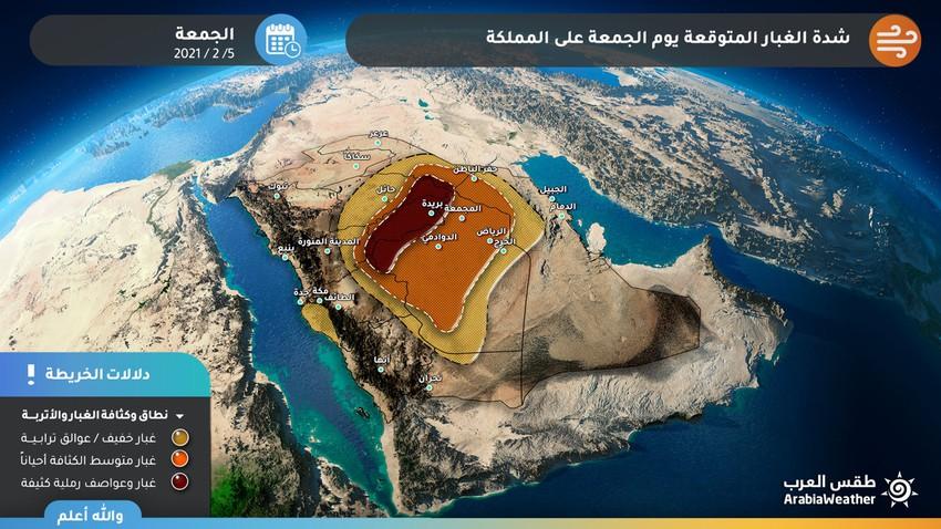 تنبيه متقدم .. رياح نشطة وغبار تشمل مناطق عدة من السعودية تبدأ الخميس وتشتد بشكل كبير الجمعة