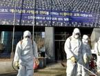 كوريا الجنوبية تعلن أول حالة وفاة بفيروس كورونا