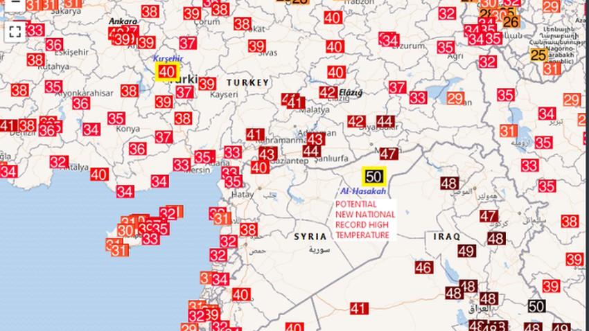 مدينة سورية تسجل أعلى درجة حرارة عالمياً يوم الأربعاء 14/8/2019