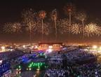 Riyad | Les températures modérées coïncident avec les activités de la saison de Riyad, qui se déroulent en fin de semaine