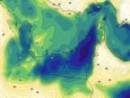 الإمارات | تنبيه من تدني مدى الرؤية الأفقية نتيجة الضباب ويشمل التنبيه المناطق الساحلية وإمارة عجمان