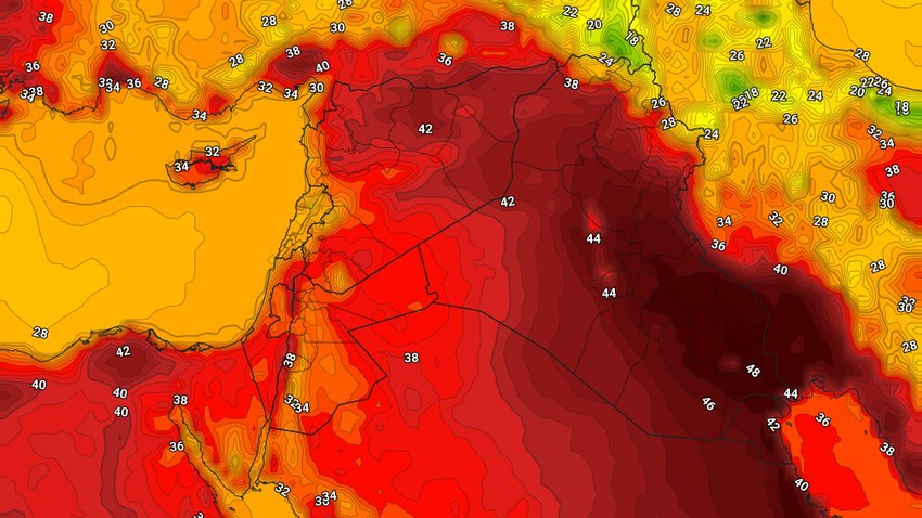 Iraq | Thunder clouds accompanied by scattered winds over parts of the northern regions Monday