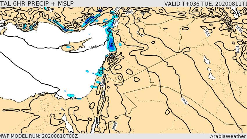 أمطار محتملة على سواحل بلاد الشام الثلاثاء قد تمتد نحو المملكة بشكل محدود