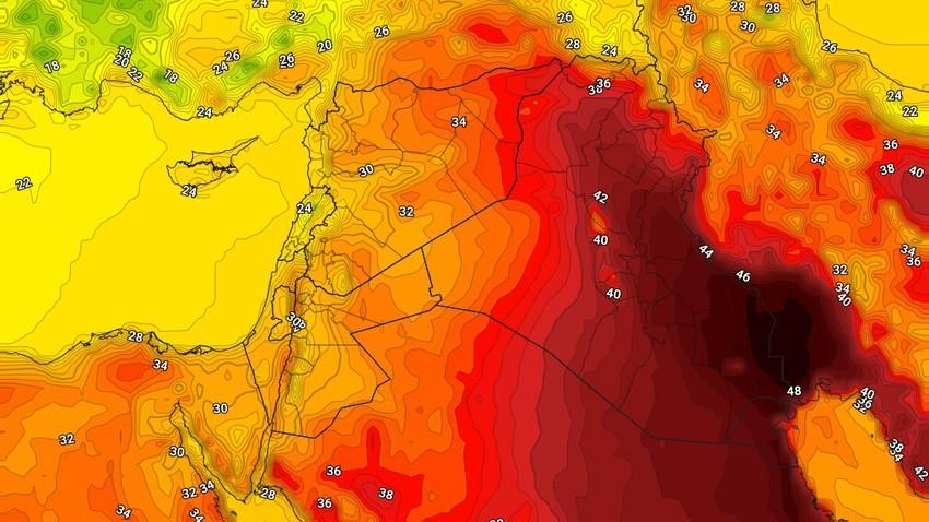 Koweït | L'activité des vents et des vagues de poussière d'Al-Bawareh se poursuit mardi